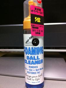 FOAMING BALL CLEANER