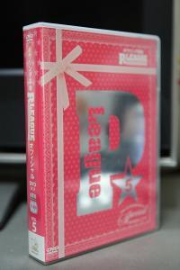 DVD BOX5