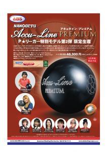NANODESU Accu-Line Premium