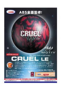 cruel_le