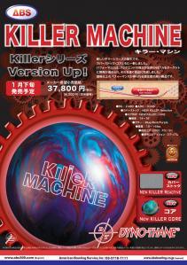 killer_machine