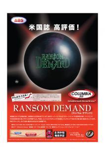 RANSOM DEMAND