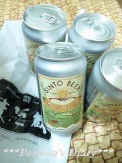 おみやげビール