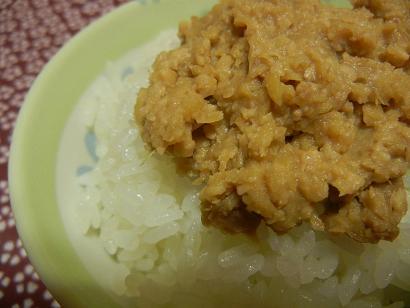 新生姜と大豆2