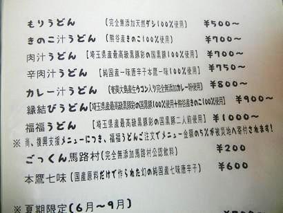 DSCN1086_619S.jpg