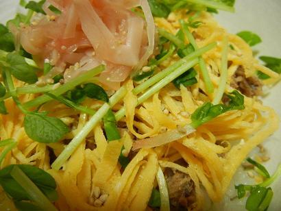 バラ寿司3