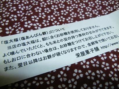 DSCN7723_3034S.jpg
