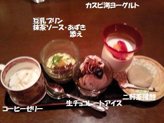 ミニデザート5種♪