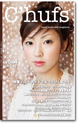 webmagazine.jpg