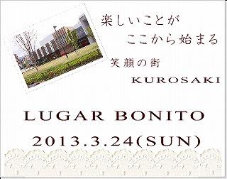 LUGAR BONITO3