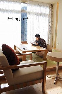 beppu (3)