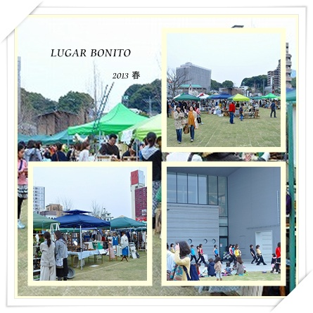 LUGAR BONITO PAGE