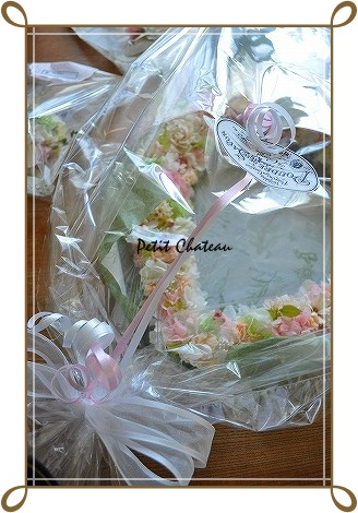 N様wedding wrapping
