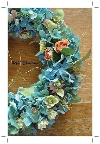 blue wreath (3)
