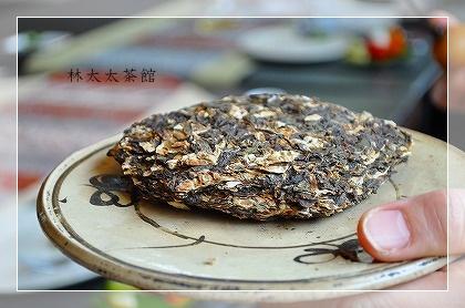林太太茶館 (5)