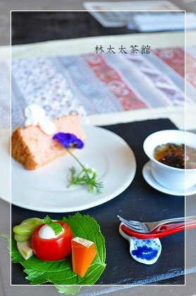 林太太茶館 (2)