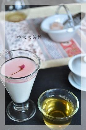 林太太茶館 (8)