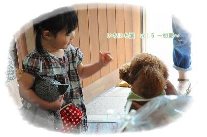 いちにち展vol (10)