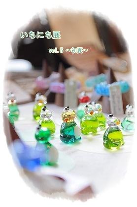 いちにち展vol (13)
