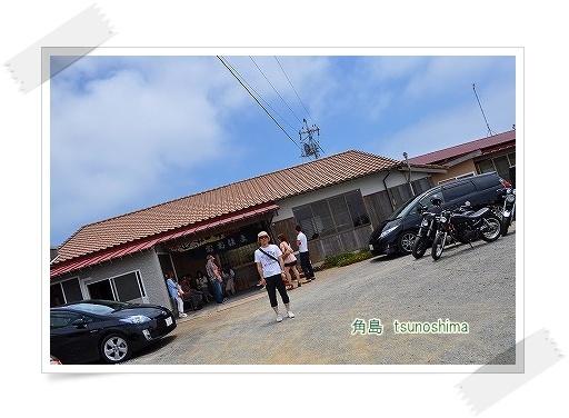 角島 (5)