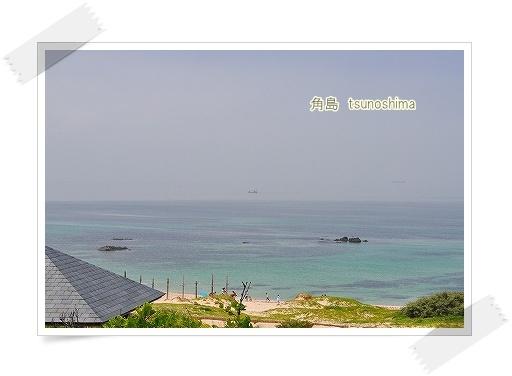 角島 (2)