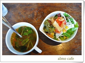 almo cafe (2)