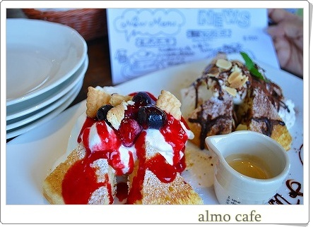 almo cafe