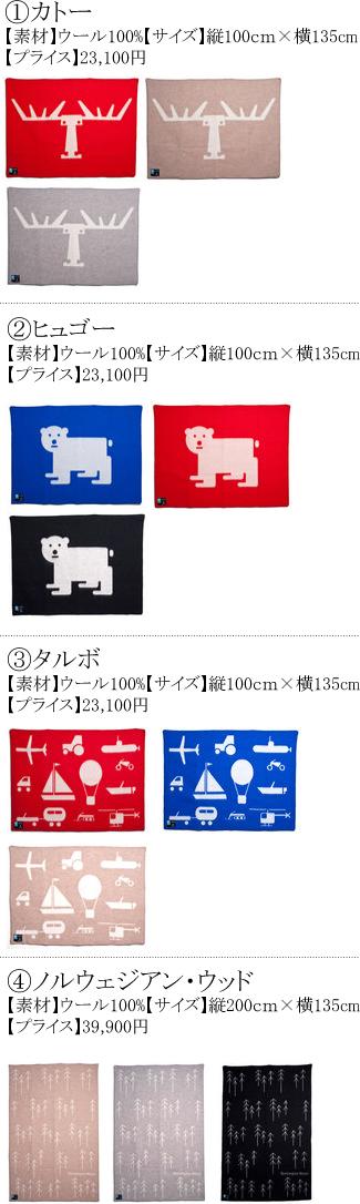 blog110212_5.jpg