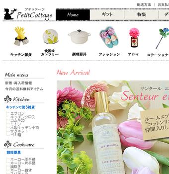 blog110322_1.jpg