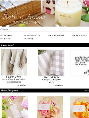 blog110405_1.jpg
