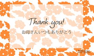 blog110428_1.jpg