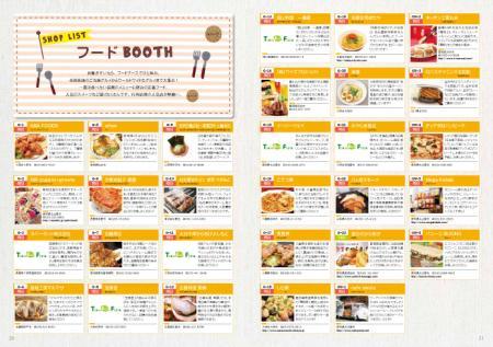 gourmet_450sc.jpg