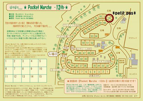 map_12th.jpg