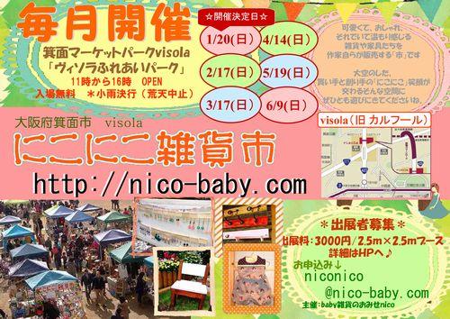 poster_20130407012838.jpg