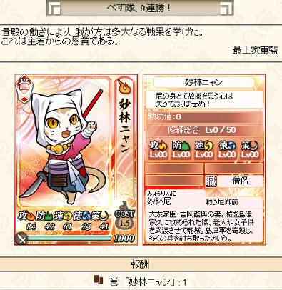 02ぜんりょく1003