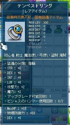Maple130124_015023.jpg
