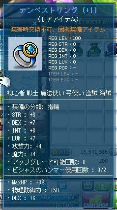 Maple130124_015040.jpg