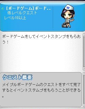 Maple130129_032903.jpg