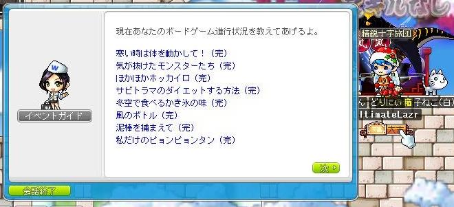 Maple130129_212113.jpg