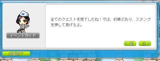 Maple130129_212117.jpg