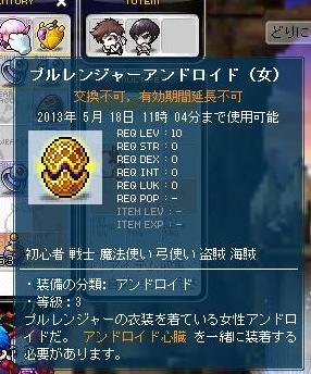Maple130418_110605.jpg