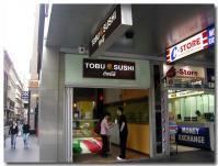 飛ぶ寿司?