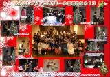 20131222大人のPE発表会ブログ