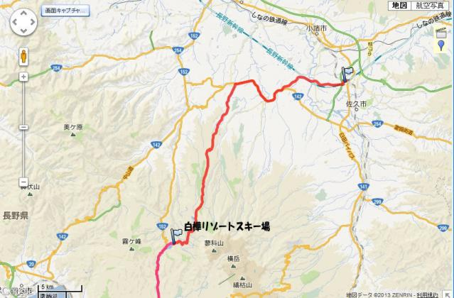 sakuikenodaira130214.jpg
