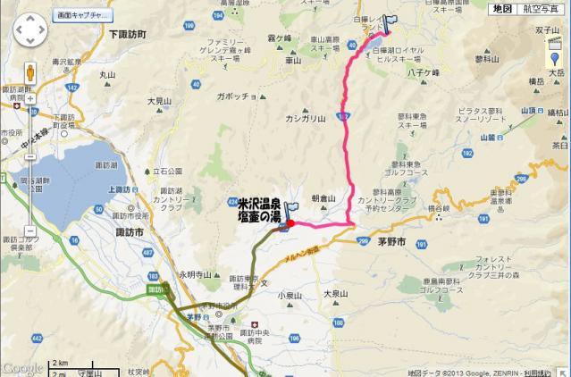 yonezawa130214.jpg