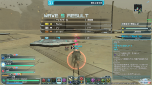 pso20141203_222516_001.png