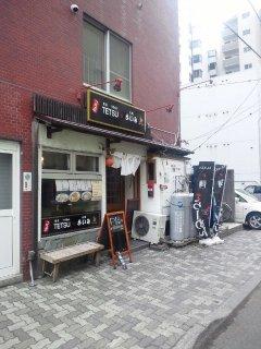 東京TETSU×札幌さいみコラボ店