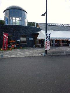 道の駅「サロマ湖」