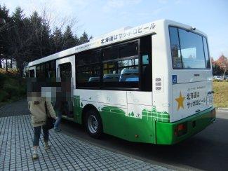 受付から見学専用バスに乗って…