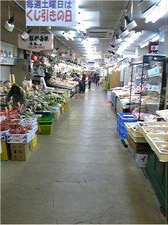 南樽市場 中